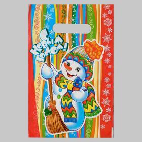 Пакет 'Разноцветный Новый год', полиэтиленовый с вырубной ручкой, 20 х 30 см, 30 мкм Ош