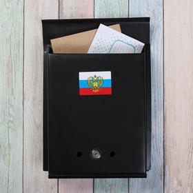 Ящик почтовый с замком, вертикальный, «Почта», чёрный Ош
