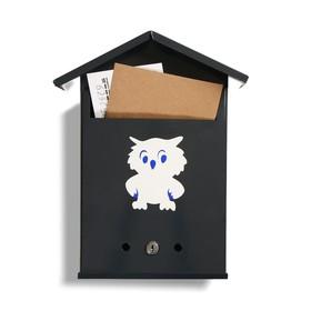 Ящик почтовый с замком, вертикальный, «Почта», серый Ош
