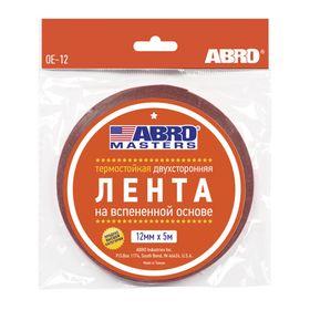 Лента клейкая ABRO двухсторонняя белая, 12 мм х 5 м OE-12-R Ош