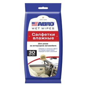 Салфетки влажные ABRO для ухода за интерьером автомобиля, набор 30 шт. CW-100-P Ош
