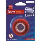 Лента клейкая ABRO двухсторонняя монтажная, 10 мм х 1,50 м, EMT-010-R