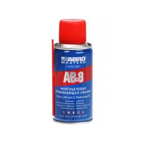 Смазка-спрей многоцелевая ABRO, 100 мл AB-8-100-R Ош