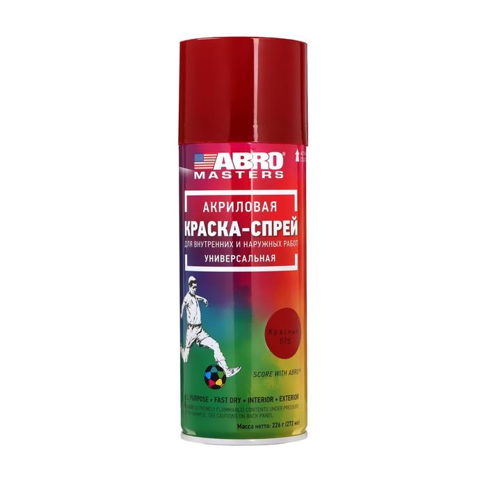 Краска-спрей ABRO MASTERS, 400 мл, красная SP-075-AM