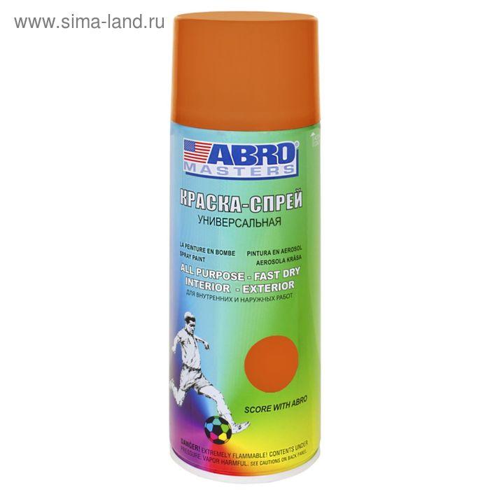 Краска-спрей ABRO MASTERS, 400 мл, оранжевая SP-065-AM