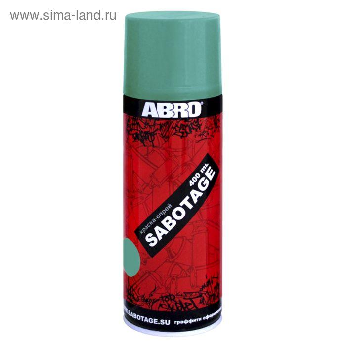 Краска-спрей ABRO SABOTAGE 71 малахитовая зелень, 400 мл SPG-071