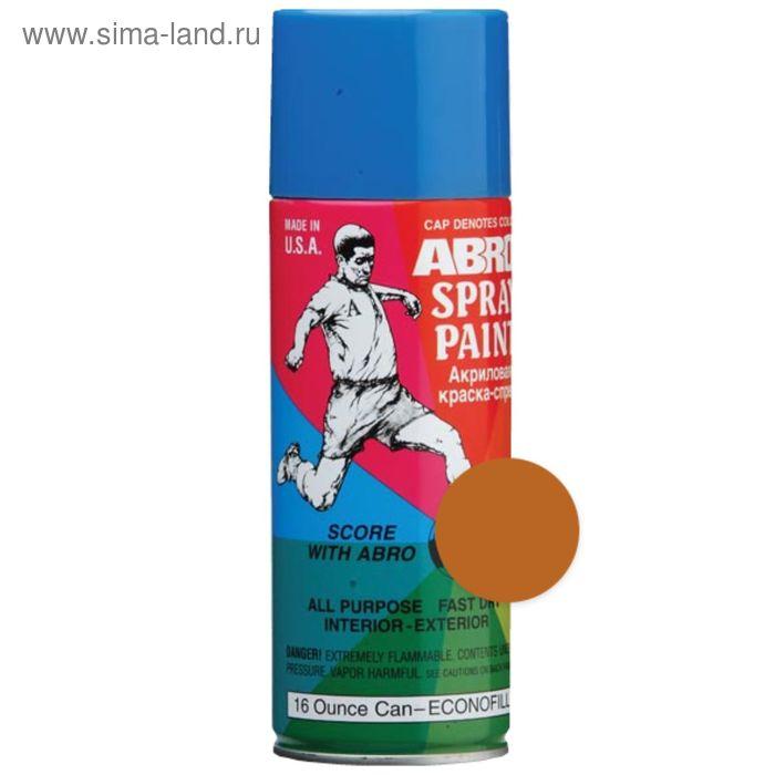Краска-спрей ABRO стандартная, 400 мл, 27 бронза 27