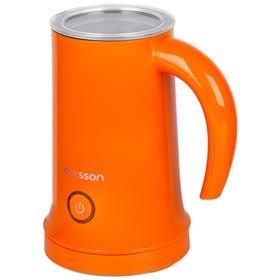 Капучинатор Oursson MF2005/OR, 450 Вт, 0.2 л, 3 режима, автоматическое отключение, оранжевый