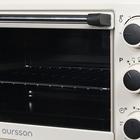 Мини-печь Oursson MO2305/IV, 1500 Вт, 23 л, 4 режима, регулировка температуры, белая - Фото 3