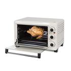 Мини-печь Oursson MO2305/IV, 1500 Вт, 23 л, 4 режима, регулировка температуры, белая - Фото 4