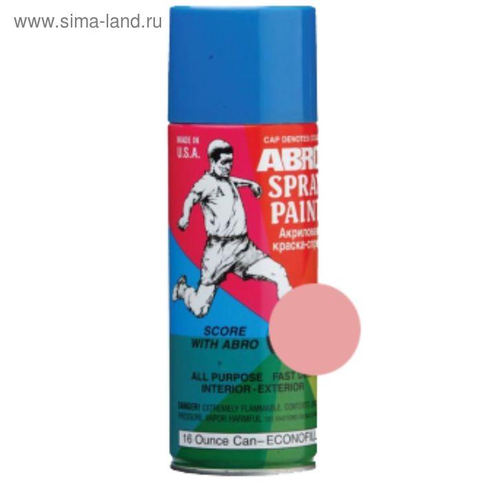 Краска-спрей ABRO стандартная, 400 мл, 79 пыльная роза 79