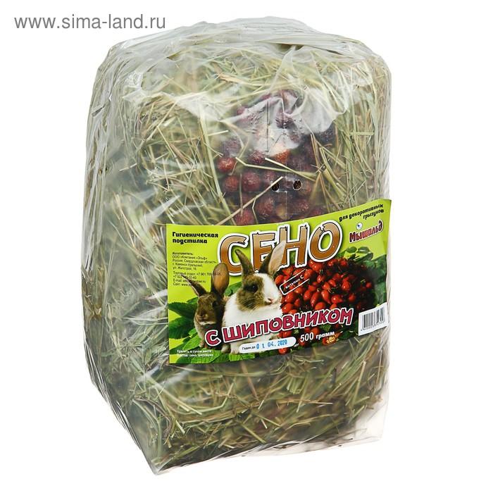 Сено луговое прессованное с шиповником, пакет 500 гр