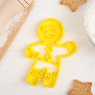 Форма для вырезки теста Леденцовая фабрика «Пряничный человек», цвет жёлтый - Фото 1
