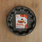 Форма для выпечки Доляна «Дед мороз. Волнистый круг», 25×4 см, антипригарное покрытие - Фото 4