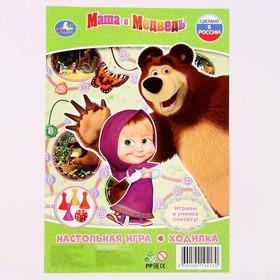 Игра-бродилка «Маша и Медведь», блистер