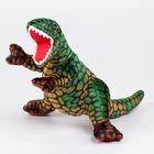 """Мягкая игрушка """"Динозавр Тиранозавр Рекс"""", цвет зелёный, 40 см"""