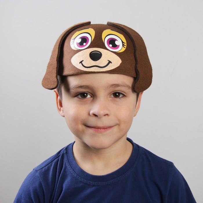 Шляпа карнавальная Собачка с висячими ушами