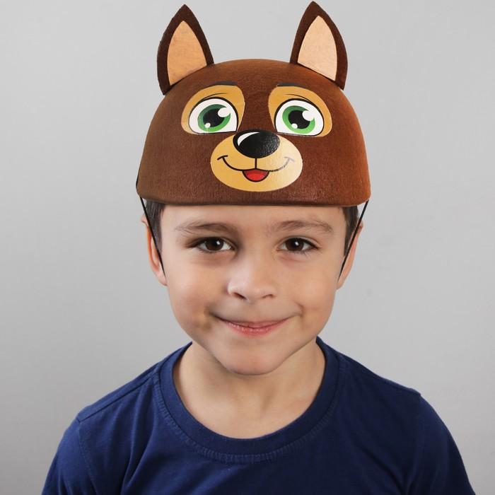 Шляпа карнавальная Собака с торчащими ушами