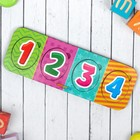 Рамка-вкладыш «Цифры»