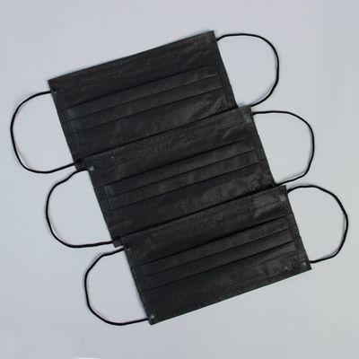 Маска медицинская четырёхслойная черный цвет - Фото 1