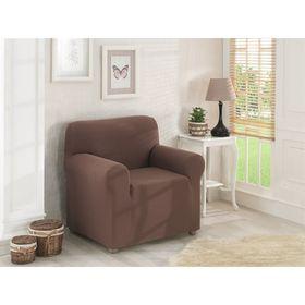 Чехол для кресла Napoli, цвет коричневый 2712 Ош