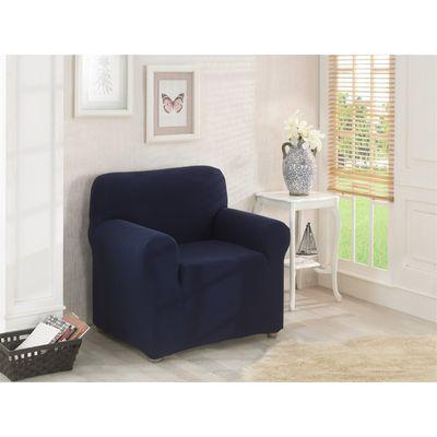 Чехол для кресла Napoli, цвет синий