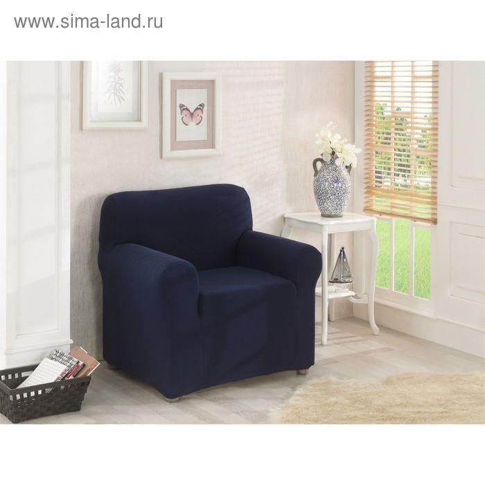 Чехол для кресла Napoli, цвет синий 2712