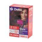 Фен DELTA DL-0904, 1400 Вт, 2 скорости, 1 температурный режим, черно-розовый - Фото 8
