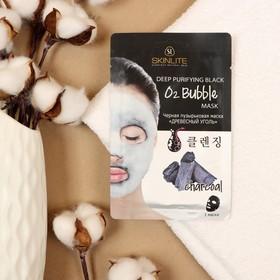 Черная пузырьковая маска для лица Skinlite «Древесный уголь», 20 г