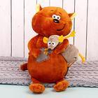 Мягкая игрушка «Котэ & Mouse», 25 см