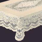 Скатерть «Ажурная» Presea, 120 х 150 см, цвет сепия