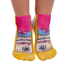 Носки 'Любимые ножки', р-р 10-14 (1-3г.) Ош