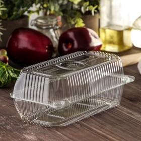 Контейнер одноразовый с неразъёмной крышкой, прямоугольный, 21,8×11,5×8,4 см, 280 шт/уп
