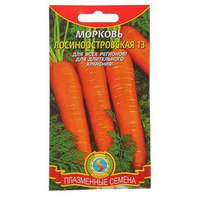 """Семена Морковь """"Лосиноостровская 13"""", 2 г"""