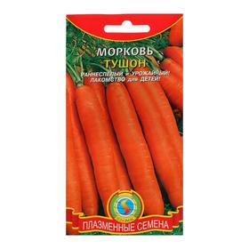"Семена Морковь ""Тушон"", 2 г"