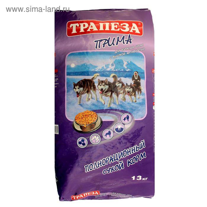 """Сухой корм """"Трапеза"""" ПРИМА для взрослых собак с высокой активностью, 13 кг"""