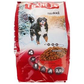 Сухой корм 'Трапеза' МАКСИ для взрослых собак крупных пород, 2,5 кг Ош