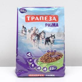 """Сухой корм """"Трапеза"""" ПРИМА для взрослых собак с высокой активностью, 2,5 кг"""