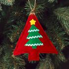 Новогодняя ёлочная игрушка, набор для создания подвески из фетра «Ёлочка со звездой»