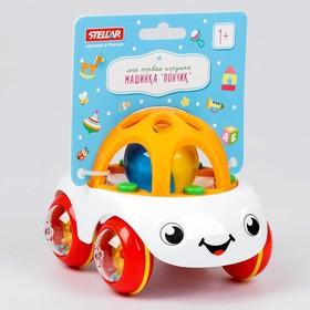 Машинка «Пончик»