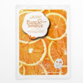 Маска для лица тканевая «Апельсин», 35 г