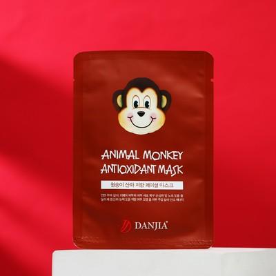 Маска для лица тканевая «Обезьянка», увлажняющая с антиоксидантами, 25 мл