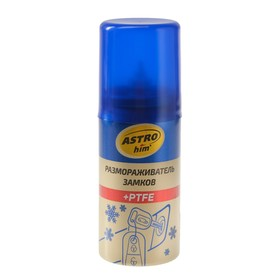 Размораживатель замков Astrohim с PTFE, 59 мл, аэрозоль, АС - 109 Ош