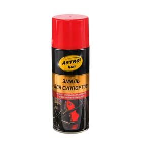 Эмаль для суппортов Astrohim, красная, аэрозоль, 520 мл, АС - 615 Ош
