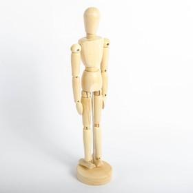 Модель деревянная художественная манекен «Человек», 30 см Ош