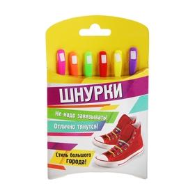 Резиновые шнурки, набор 6 шт., цвета МИКС Ош