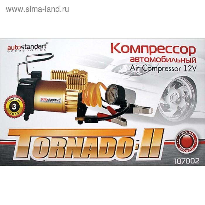 Компрессор автомобильный Торнадо II, 12В, 60 л/мин, к АКБ