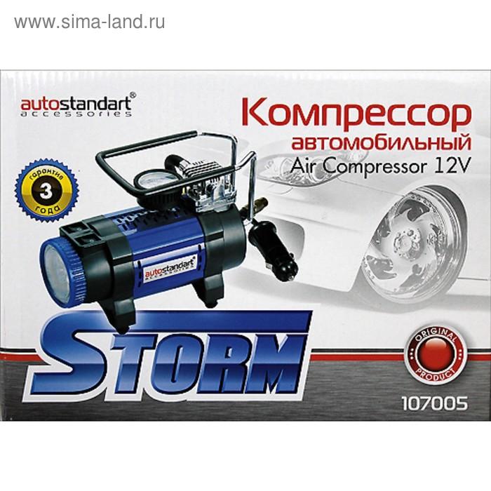 Компрессор автомобильный STORM, 12В, 50 л/мин., 192Вт, в прикуриватель