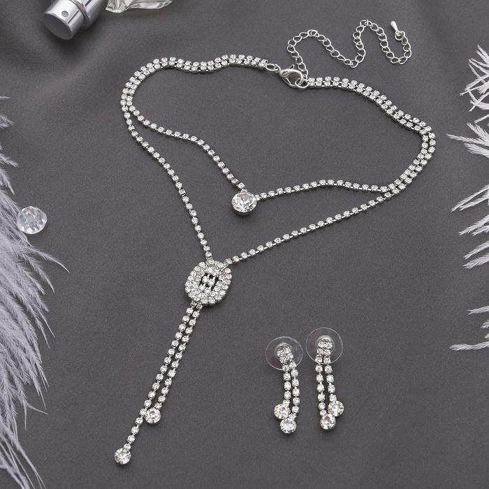 """Гарнитур 2 предмета: серьги, кулон """"Жаклин"""" дуэт, овал, цвет белый в серебре, 45см"""