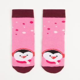 Носки детские махровые, цвет розовый, размер 14-16